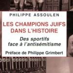 Conférence de Philippe ASSOULEN : Les champions juifs dans l'histoire