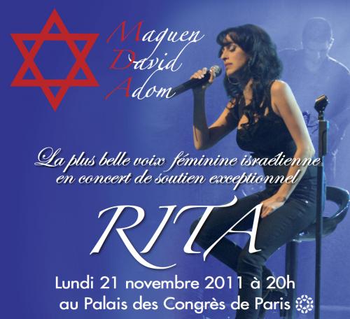 Concert de Rita au Palais des Congrès pour le MDA France