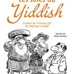 Soirée Humour Juif au Centre Hillel le 15 mai 2012